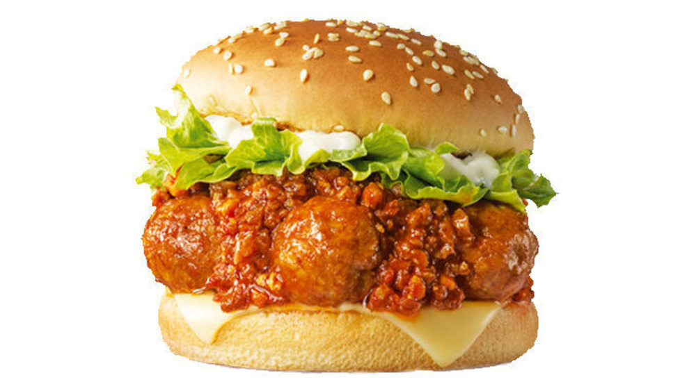 McDonald's China Big Meatball Burger