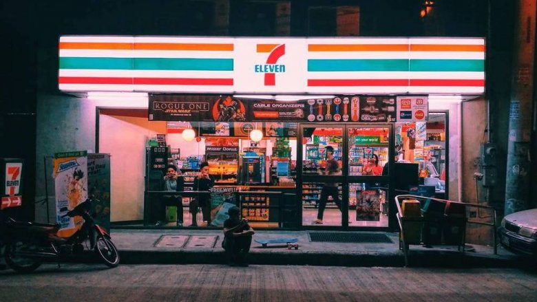 The Untold Truth Of 7 Eleven