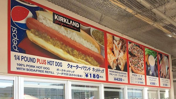 What you don't know about Costco's $1 hot dog